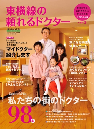 Book toyoko2013 cover 1360313754